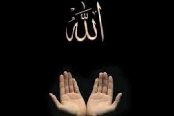 Mustajabnya Berdoa di Hari Jum'at